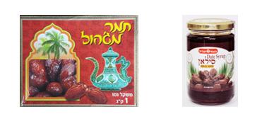 ISRAELI MEDJOOL DATES & DATE SYRUP