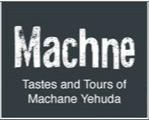 MACHANE YEHUDA, JERUSALEM </br> with over 250 stalls, Machane Yehuda is a foodies delight.....