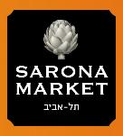 3 KALMAN MAGEN STREET TEL AVIV</br>a foodie's haven.....