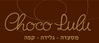 GORDON BEACH, TEL AVIV </br>cool down with a Sicilian ice cream.....