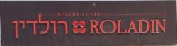 ROLADIN, ALUF KALMAN MAGEN 6. SARONA  where the passion for baking shines through.....